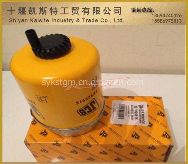 挖机油水分离滤芯 燃油滤芯,柴油滤清器32925423 3200730932-925628
