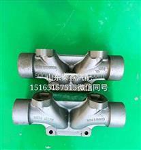 前排气支管  后排气支管91260001136067/612630110003