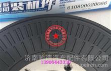 610800020066皮带轮减振器/潍柴WP7发动机原厂配件曲轴皮带轮/610800020066