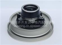 东风天龙大力神雷诺发动机轮毂皮带轮总成/ D5010550065轮毂总成 - 146