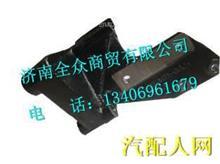 082V19101-0001重汽曼发动机MC07空调压缩机托架/082V19101-0001