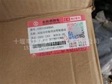 东风天龙雷诺减振器轮毂带皮带轮总成/D5010550065