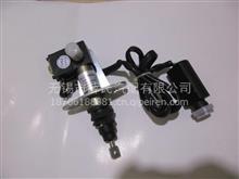 发动机断油气缸装置奥威断油电磁阀原厂/TY-PDKX-1