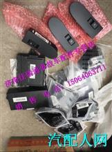 WG1664331070重汽豪沃T7H车门控制器/WG1664331070