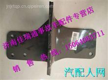 WG9727530006重汽豪沃散热器右支架总成/WG9727530006