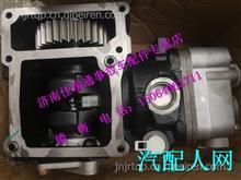 202V55100-7131重汽豪沃T7H单缸空压机(带节能系统)/202V55100-7131