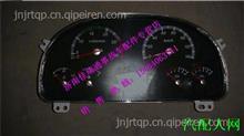 AZ9525580050重汽豪瀚组合仪表/AZ9525580050
