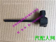 WG9925530012重汽豪沃A7水位传感器/WG9925530012