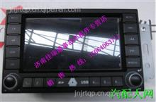 WG9918780001重汽豪沃A7带MP5的收放机/WG9918780001