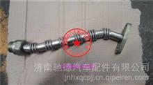 201V05703-5395重汽曼发动机T7H增压器回油管曼11增压器回油管