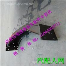 TZ53715100191重汽豪威码头牵引车变速箱横梁元宝梁/TZ53715100191