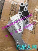 080V19101-0360重汽豪沃T7H发电机支架/080V19101-0360