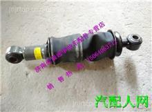 WG1664430200重汽豪沃A7驾驶室前减震气囊/WG1664430200