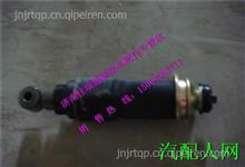 AZ1664430103重汽豪沃A7驾驶室前减震器囊/AZ1664430103