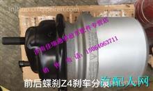 812W50410-6883重汽豪沃T7H制动气室总成/ 812W50410-6883