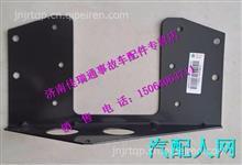 752W25441-0002  1重汽豪沃T7H中央配电装置安装支架/752W25441-0002  1
