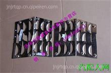 AZ1664230096重汽豪沃A7低位防滑板右/AZ1664230096