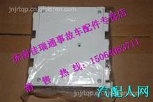 WG9719580001重汽豪沃左控制模块/WG9719580001