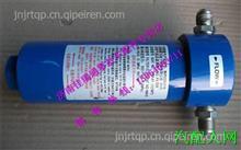 WG9925553110重汽豪沃A7低压过滤器/WG9925553110