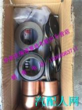 WG4005416033+001重汽豪沃T7H转向节修理包/WG4005416033+001