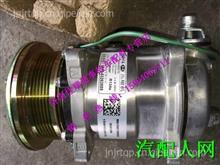 WG1500139011  WG1500139008重汽豪沃A7空调压缩机 /WG1500139011  WG1500139008
