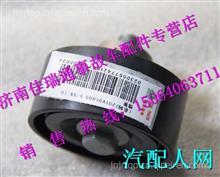 200V06404-0083重汽曼MC11发动机节温器壳/200V06404-0083