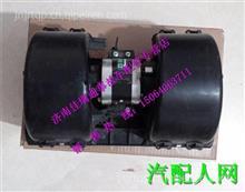 WG1664820017重汽豪沃A7暖风电机/WG1664820017