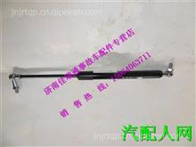 WG1664290017重汽豪沃A7高地板工具箱空气弹簧/WG1664290017