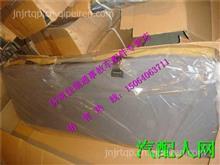 AZ1664570001重汽豪沃A7高顶驾驶室驾驶室上卧铺总成/AZ1664570001
