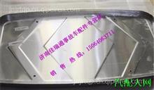 712W15101-0003汕德卡C7H消声器装饰板/712W15101-0003