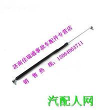 WG1664110025重汽豪沃A7气体弹簧支撑栓/WG1664110025