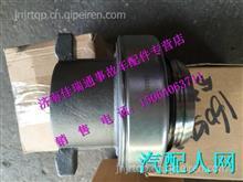 WG9725160510重汽豪沃T7H离合器分离轴承/WG9725160510