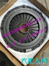 AZ9921160200重汽豪沃T7H离合器压盘总成  /AZ9921160200