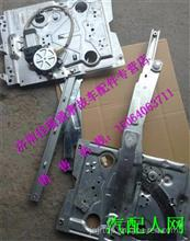 WG1664330004重汽豪沃A7玻璃升降器右/WG1664330004