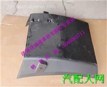 WG9925950130重汽豪沃A7后轮左前挡泥板/WG9925950130