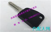 LG1611340003+001 重汽豪沃豪沃HOWO轻卡钥匙/LG1611340003+001