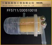 汽油滤清器 卡特柴油滤清器X00042421/5I-8670x/HF35519/330510018/5I-7951/RE60021
