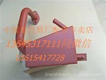 重汽天然气油气分离器组件VG2600010267/VG2600010267