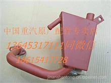 潍柴发动机配件WP12油气分离器组件612600011422/612600011422