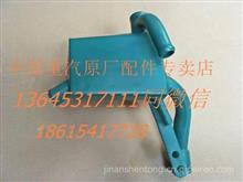 VG1095010020A重汽豪沃WD615发动机油气分离器总成/VG1095010020A