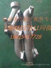 潍柴发动机配件潍柴WP10H发动机后排气歧管总成 611600110183/611600110183