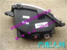 LG9704720003  LG9704720004重汽豪沃轻卡24V前雾灯/LG9704720003  LG9704720004