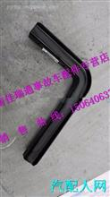 WG1684240721重汽新斯太尔托架支架/WG1684240721