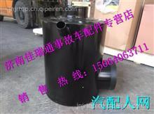 WG9326190210重汽新斯太尔D7B空滤器总成/WG9326190210