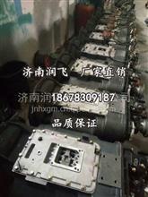 重汽变速箱总成 法士特变速箱拔叉 变速箱原厂取力器总成 变速箱/18678309187