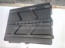 3703138—K1001蓄电池罩盖/3703138—K1001