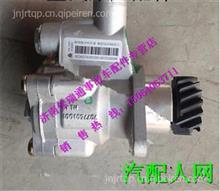 WG9131476025重汽豪沃HOWO金王子豪沃A7转向助力泵/WG9131476025