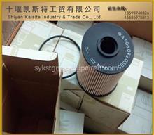 奔驰 柴油滤清器 柴油滤芯 空调滤芯A0004662804/A9060920305/A0008301218