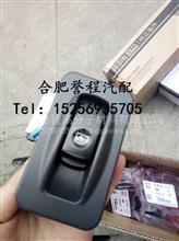 JAC江淮格尔发亮剑重卡原厂纯正配件电动窗辅开关/93692—7A000