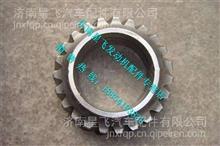 潍柴机油泵齿轮6140070061/6140070061